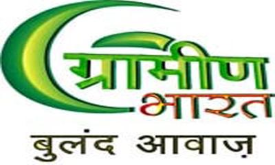 Gramin Bharat Tv