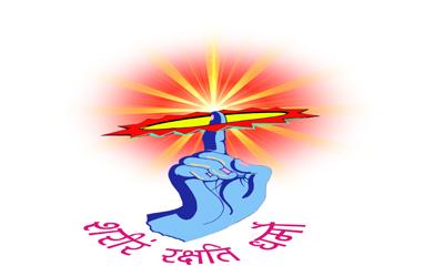 Narayan Dham